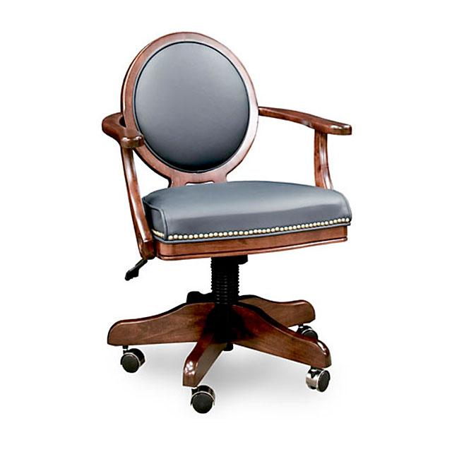 NC5181 Game Chair